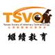 台灣獸醫眼科學會繼續...